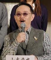 山本晋也監督1