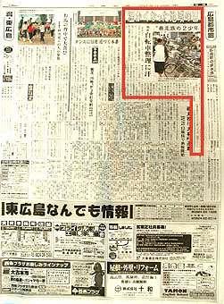 20051220-5.jpg