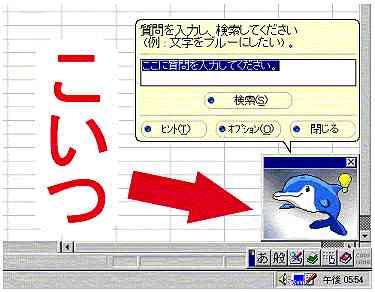 20051220-7.jpg